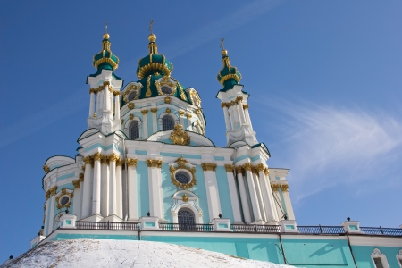 The famous Ukrainian Autocephalous Orthodox  Saint Andrew photo