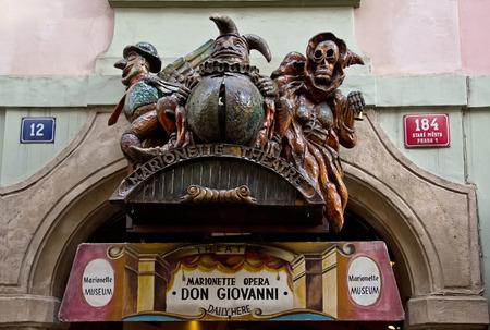 PRAGUE - APRIL 13  Entrance into National marionette theatre with museum on April, 2013 in Prague, Czech Republic
