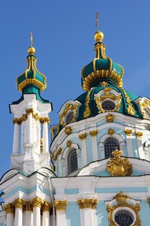 The famous Ukrainian Autocephalous Orthodox  Saint Andrews Church (Andreevskaya) by Rastrelli in baroque, view in winter, Kiev, Ukraine Stock Photo