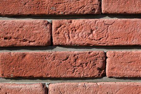 Red brick wall. Od brick wall texture.
