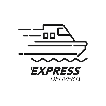 Express delivery icon concept. Ship speed icon for service, order, fast and worldwide shipping. Modern design vector illustration.