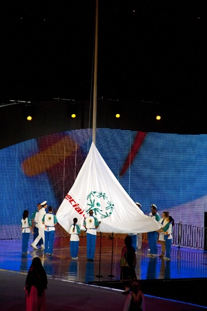 Athens 2011 Special Olympics Opening Ceremony - Special Olympics flag rising