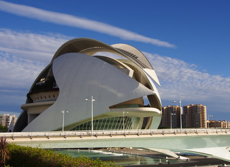 hemispheric: The last great component of the City of Arts and Sciences, was presented on October 9, 2005
