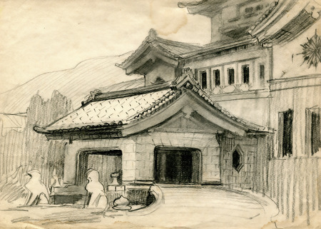 kobe: Japanese castle sketch Illustration