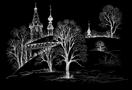 cupola: Hand drawn sketch of church and hill with trees on black background Stock Photo