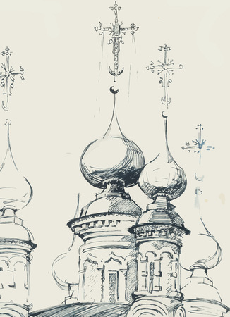 Sketch of an old church.