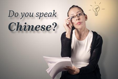 Sprechen Sie Chinesisch
