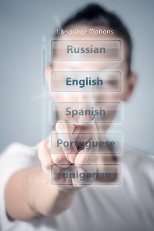 Sprachoptionen Standard-Bild