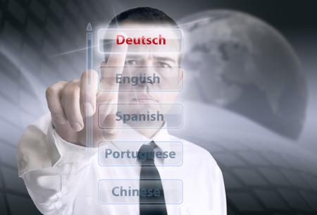Optionen der Übersetzung