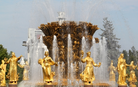 Beautiful Fountain of Friendship of Peoples in Moscow on vdnh