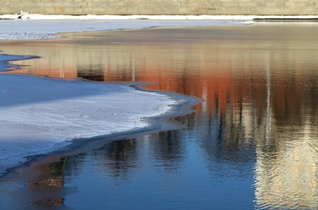 Ice floating on the river in winter Moscow in Russia photo