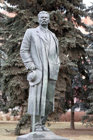 gorky: Statue of Maxim Gorky Park is photographed close-up