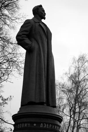 felix: Statue of Felix Dzerzhinsky in the park is photographed close-up Stock Photo