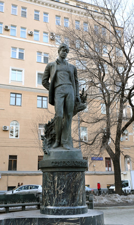 national poet: Monument to Sergei Yesenin in Moscow photographed close up