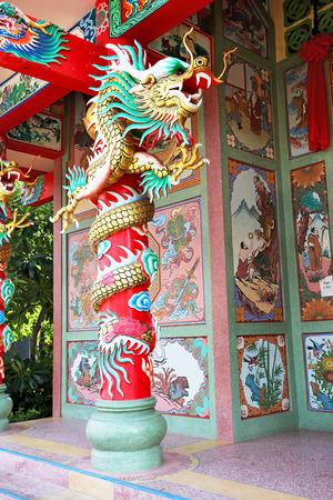 festival scales: Colorful dragon statue at the Buddhist temple Stock Photo