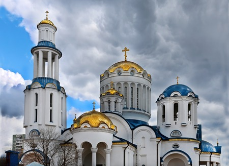 domes: Golden domes and crosses Russian Orthodox Church