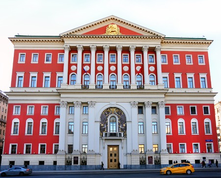 soviet flag: The building of the Moscow city government photographed in close-up Stock Photo