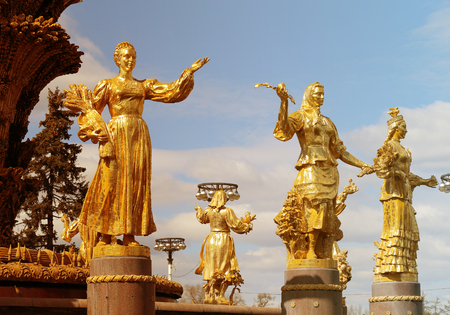 Beautiful Golden fountain of friendship of the people photographed in close-up at the Moscow exhibition of national achievements