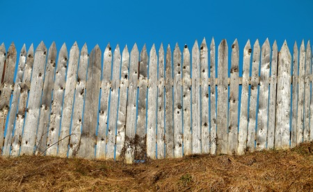 Photo background old wooden fences