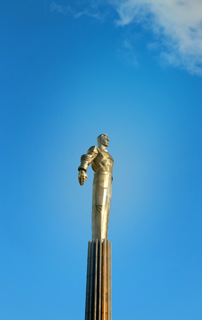 Photo statue of Gagarin Stock Photo