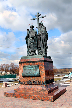 Monument to Cyril and Methodius in Kolomna