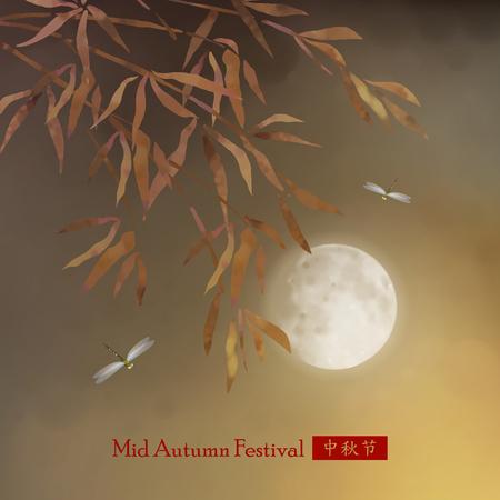 Mid Autumn Festival Ilustração