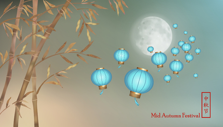 Flying Chinese Paper Lanterns against a watercolor background with moon and bamboo. Mid Autumn Festival greeting card
