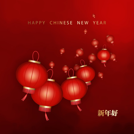 Classic Chinese new year background. Flying lanterns on a red background Çizim