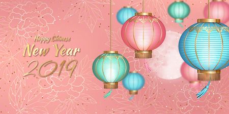 Chinese new year background. Flying lanterns on a pink background Çizim