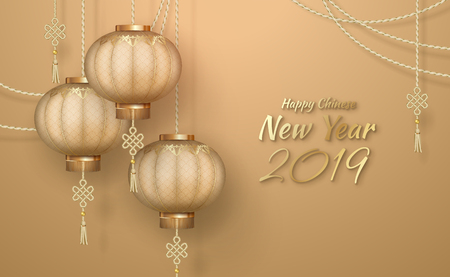 Classic Chinese new year background. Hanging silk lanterns and 2019 Numbers