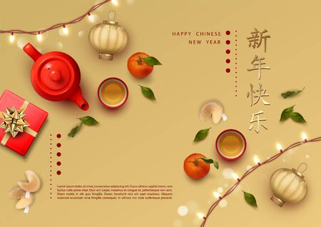 Festive Chinese New Year Background Illustration