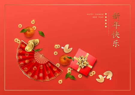 Lunar Chinese New Year