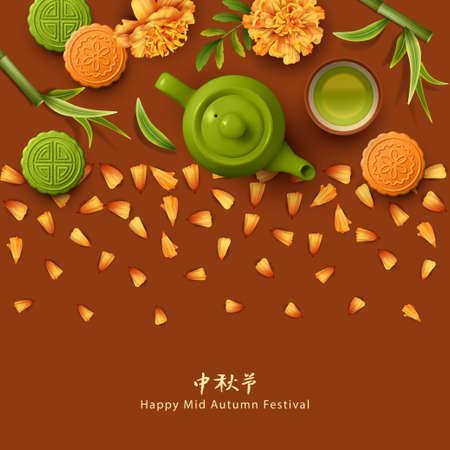 Mid Autumn Festival 向量圖像
