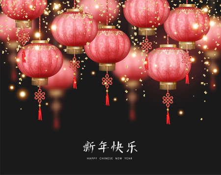 Chinese New Year 일러스트