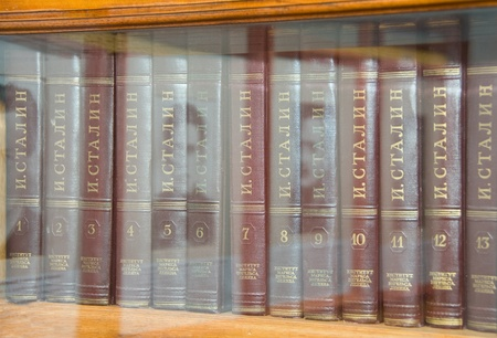13 Stalin book on a bookshelf with a glass otzhaniem his assistants Kalinin and Ezhov photo