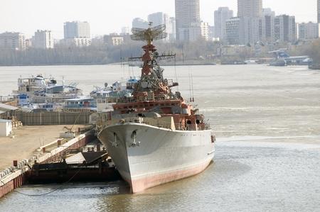 Battleship in dock for repairs  Stock Photo - 13485233