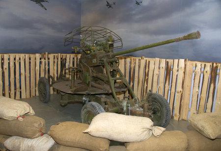 The old Soviet anti-aircraft gun