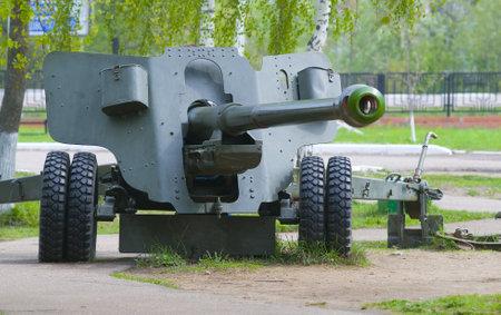 The old Soviet gun