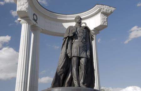 Monument to Alexander II, Moscow