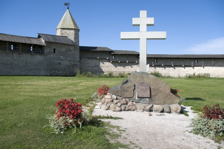 blessed trinity: Memorial cross to the 1100th anniversary of the Pskov Kremlin. Russia