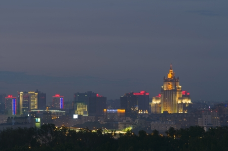 Moscow from Vorobyovy Hills photo