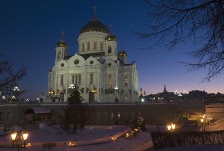 THE CATHEDRAL OF CHRIST THE SAVIOR. MOSCOW. photo