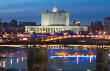 White House and Moscow River Embankment at Night, Russia photo