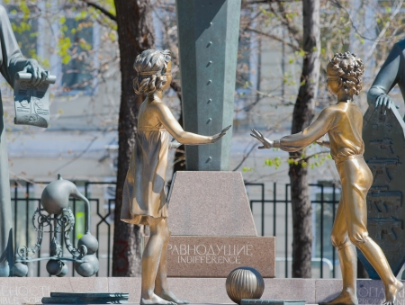 vices: Detail of the monument. Detail of the monument The children victims of adult vices, Bolotnaya Square, Moscow