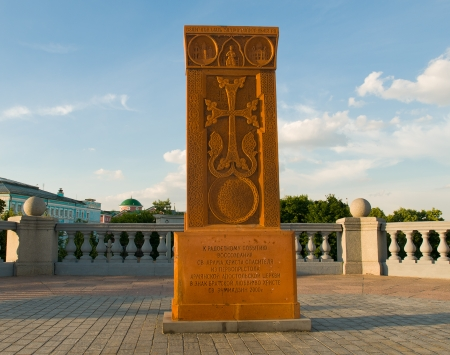 apostolic: Cross-stone - a stone with a carved image of the cross in the ornament passed the Armenian Apostolic Church as a gift to the Cathedral of Christ the Savior in Moscow. Editorial