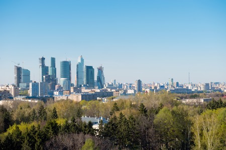 Moscow city skyline afternoon photo