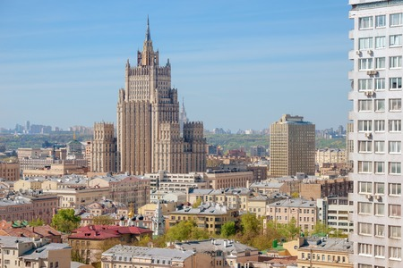 foreign affairs: Panoramic view on top of the tall building of the Ministry of Foreign Affairs in the center of Moscow Editorial