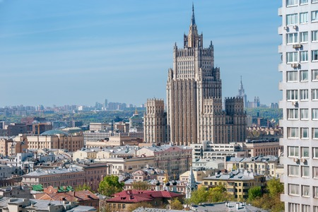 foreign policy: Panoramic view on top of the tall building of the Ministry of Foreign Affairs in the center of Moscow Editorial