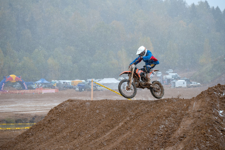 mini bike: MOSCOW-OCTOBER 10: Race winner Konogorov 8 Artem (Moscow), class Country Kidz, in the 5 stage of the XSR-MOTO.RU Cross Country in Moscow, Park Velyaminovo; on October 10, 2015