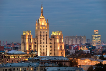 MOSCOW, RUSSIA - OCTOBER 2015: Panoramic view on top of the Stalin skyscrapers on Kudrinskaya Square and Presnensky district of Moscow, Russia.